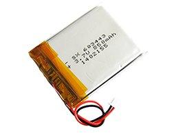 画像1: リチウムポリマー電池(3.7V/850mAh)