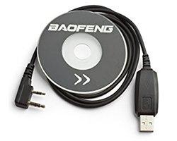 画像1: USBプログラミングケーブル