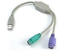 画像1: USB-PS/2変換ケーブル