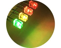 画像1: 角型LED(2x5x7/20個入)