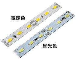 画像1: ★特売品★アルミベース板LEDランプモジュール(12V)