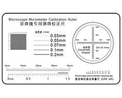 画像1: 顕微鏡基準スケール