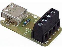 画像1: 快速充電バスパワー電源キット