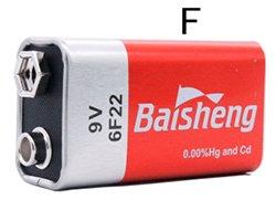 画像1: 9V電池
