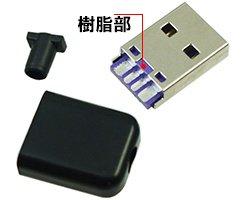 画像1: ★A/オス★大電流対応USBプラグ