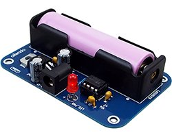 画像1: リチウムイオン充電キット